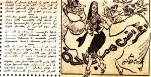 أحد قصائد بيرم التونسى التى أنتقد فيها الأنحلال الأخلاقى للمجتمع المصرى