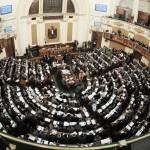 المجلس الحالى هو الأكبر من حيث عدد النواب حيث واجه المشرفين عليه مشكلة فى إيجاد مقعد لكل نائب