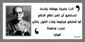 محمد الظواهرى كان قد افرج عنه بعد ثورة يناير وصعود الأخوان وأعيد أعتقاله بعد 30يونيو قبل أن يتم الأفراج عنه مؤخراً