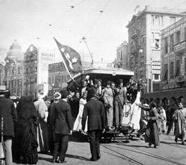 رغم أن دور رجال الدين فى ثورة 1919 كان بارزاً إلا أنهم لم يكن لهم دور فى الحكم بعدها